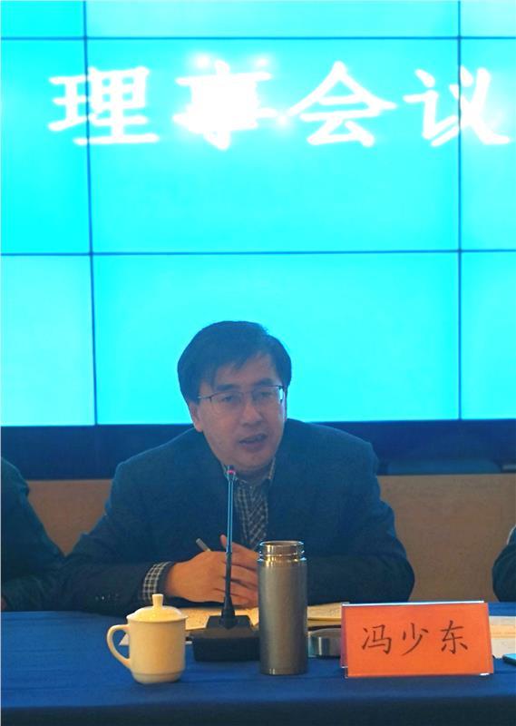 江苏省科协冯少东副主席受邀到会并讲话