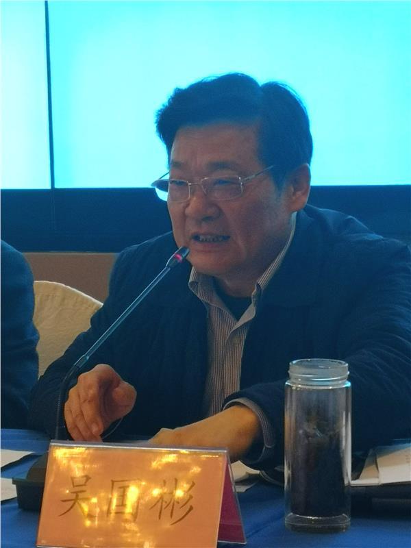 吴国彬理事长主持会议,作协会人事调整有关情况的说明。
