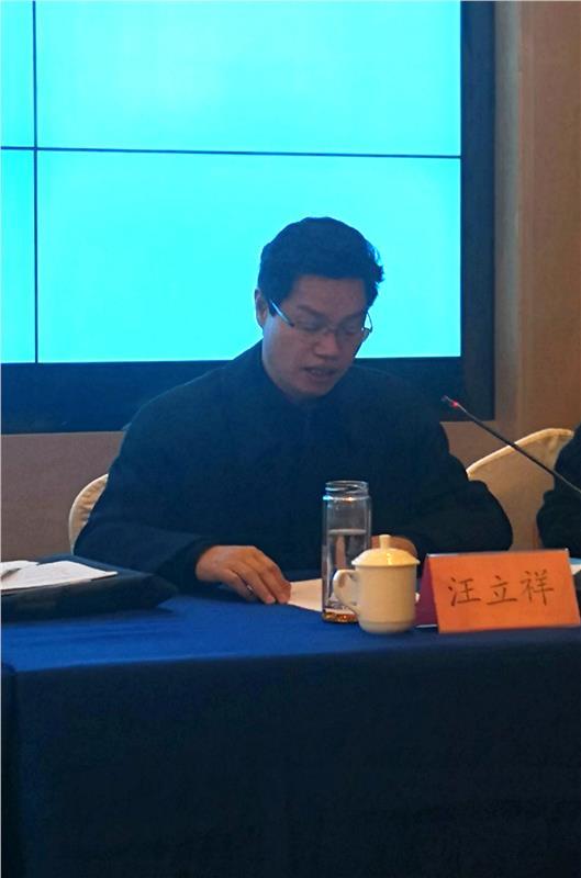 汪立祥副理事长代表协会二届理事会,作《江苏省科普场馆协会2018年工作总结及2019年重点工作安排》 的报告