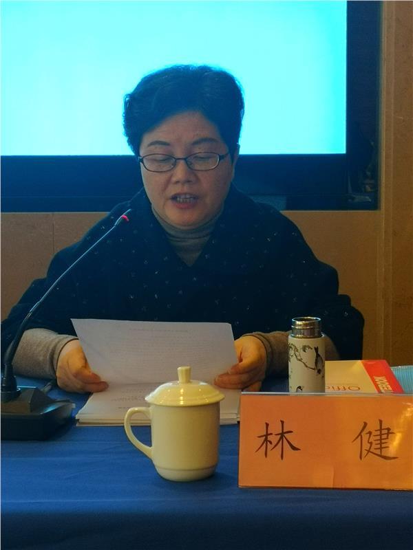 林健副理事长介绍新申请入会的单位会员情况