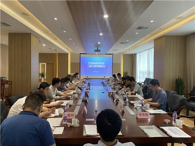 江苏省科普场馆协会二届五次常务理事会议